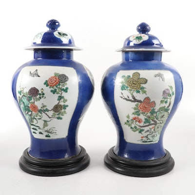 Pair Chinese Kangxi Style Vases and Covers on Wood Stands