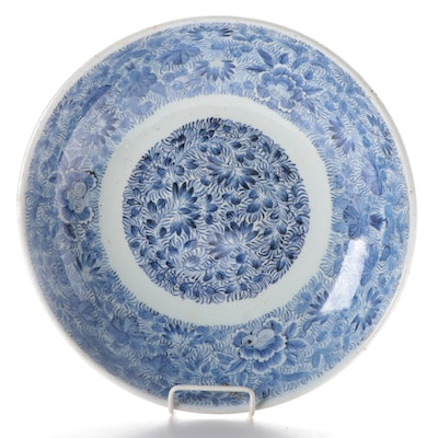 Chinese Blue and White Floral Porcelain Charger