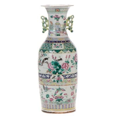 Chinese Famille Verte Enameled Porcelain Vase