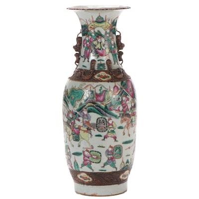 Chinese Chenghua Style Crackle Glaze Porcelain Vase
