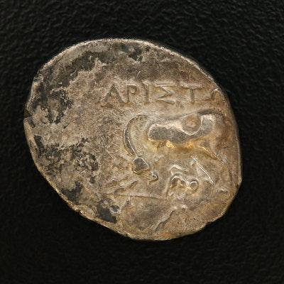 Ancient Illyria, Apollonia AR Drachm Coin, ca. 229 B.C.