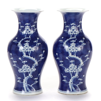 Pair of Chinese Kangxi Style Hawthorn Decorated Porcelain Baluster Vases