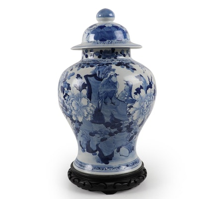 Chinese Ceramic Ginger Jar with Carved Wood Stand
