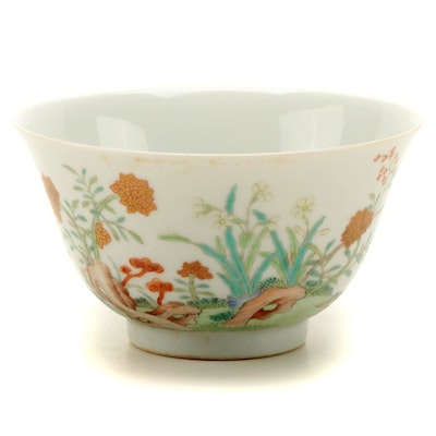 Chinese Daoguang or Guangxu Period Enameled Porcelain Bowl, Late 19th Century
