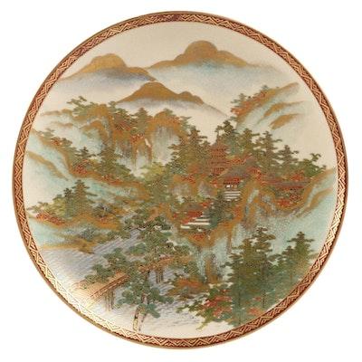 Japanese Koshida Satsuma Landscape Plate