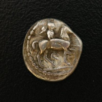 Ancient Thessaly, Larissa AR Trihemiobol Coin, ca. 460 B.C.