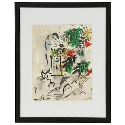 """Offset Lithograph after Marc Chagall """"Affiche Pour la Ville de Vence"""""""