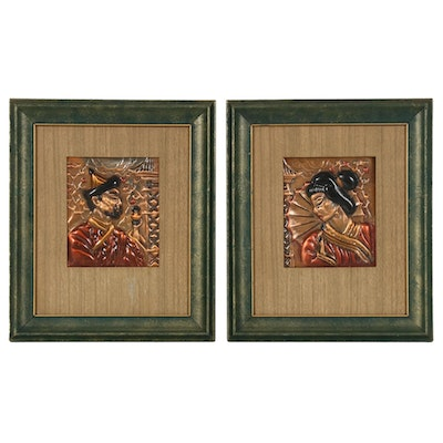 Repoussé Metal Portraits of East Asian Couple