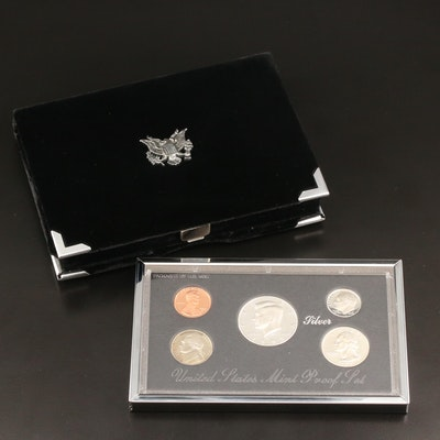 1995 U.S. Mint Premier Silver Proof Set