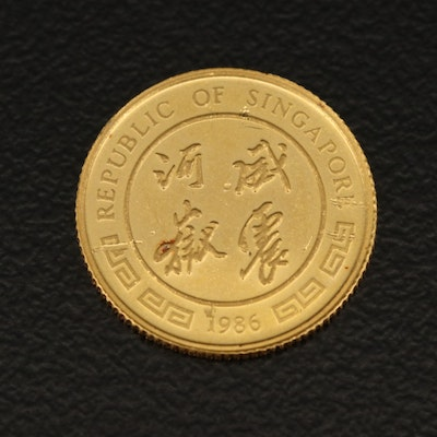 1986 Singapore 5 Singold Gold Coin