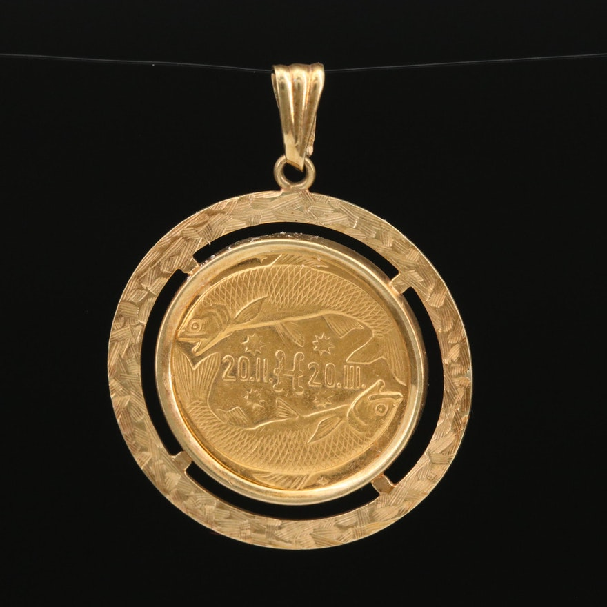 14K Pendant with 21K Pisces Zodiac Coin