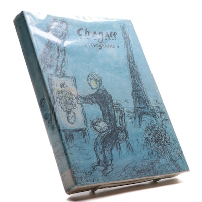 "First American Edition ""Chagall Lithographs 1974–1979"" by Charles Sorlier, 1984"