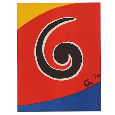 "Alexander Calder Color Lithograph ""Sky Swirl,"" 1974"