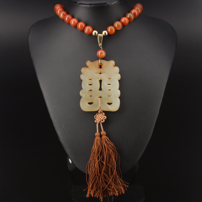 Chinese 10K and 14K Agate and Soapstone Double Happiness Necklace