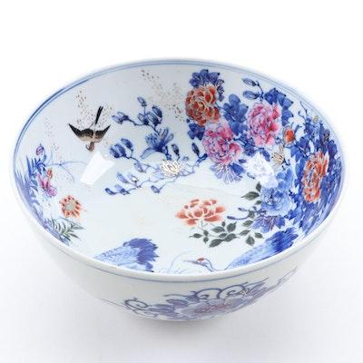 Japanese Hand-Painted Crane and Chrysanthemum Porcelain Bowl, 20th Century