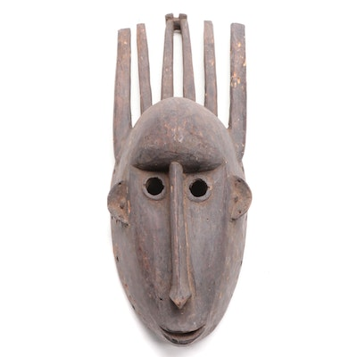 "Bamana ""N'tomo"" Hand Carved Wooden Mask, Mali"