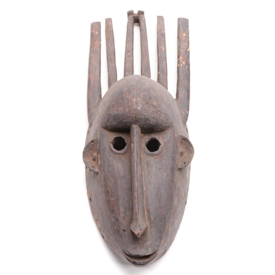 "Bamana ""N'tomo"" Hand Carved Wooden Mask, Mali"