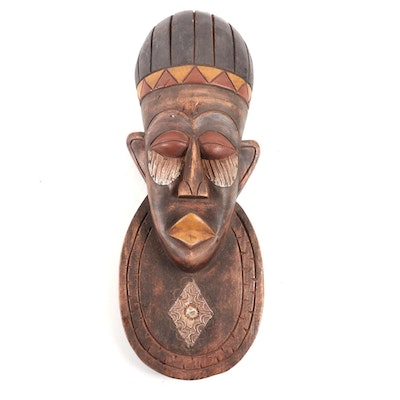 West African Style Hand-Carved Wooden and Metal Embellished Mask