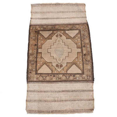 2'9 x 5'1 Hand-Knotted Afghan Baluch Accent Rug, Mid-Late 20th Century