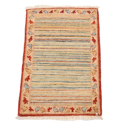 2'0 x 3'1 Hand-Knotted Afghan Gabbeh Accent Rug, 21st Century