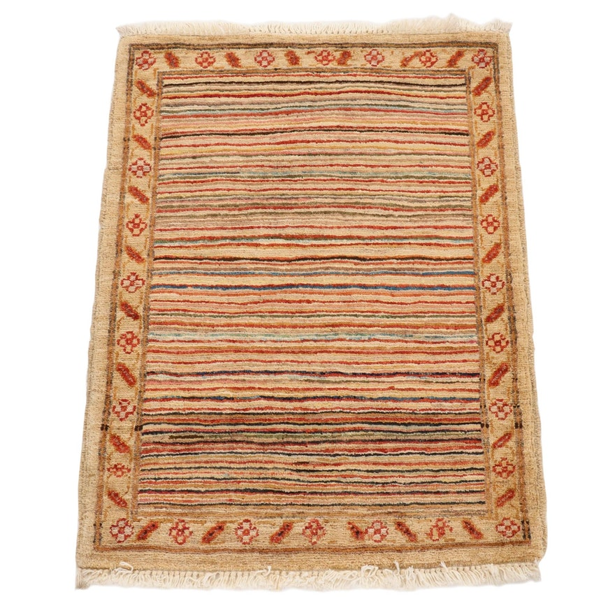 2'2 x 2'11 Hand-Knotted Afghan Gabbeh Modern Style Accent Rug