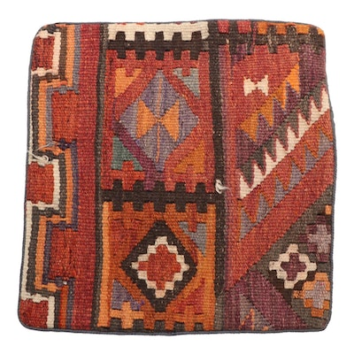 Handwoven Afghan Kilim Face Throw Pillow Cover