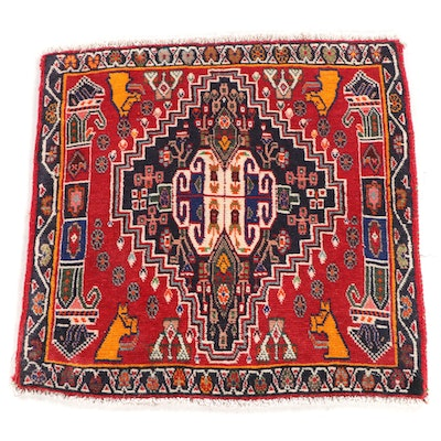 2'1 x 2'1 Hand-Knotted Persian Qashqai Wool Floor Mat