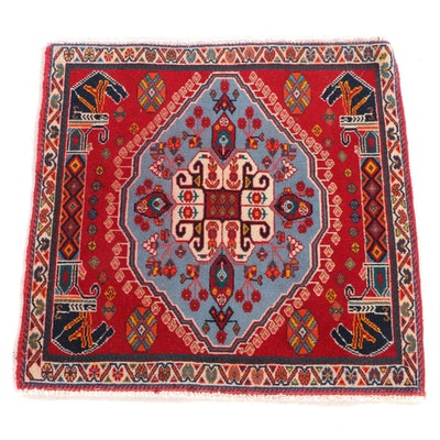 2'2 x 2'2 Hand-Knotted Persian Qashqai Wool Floor Mat