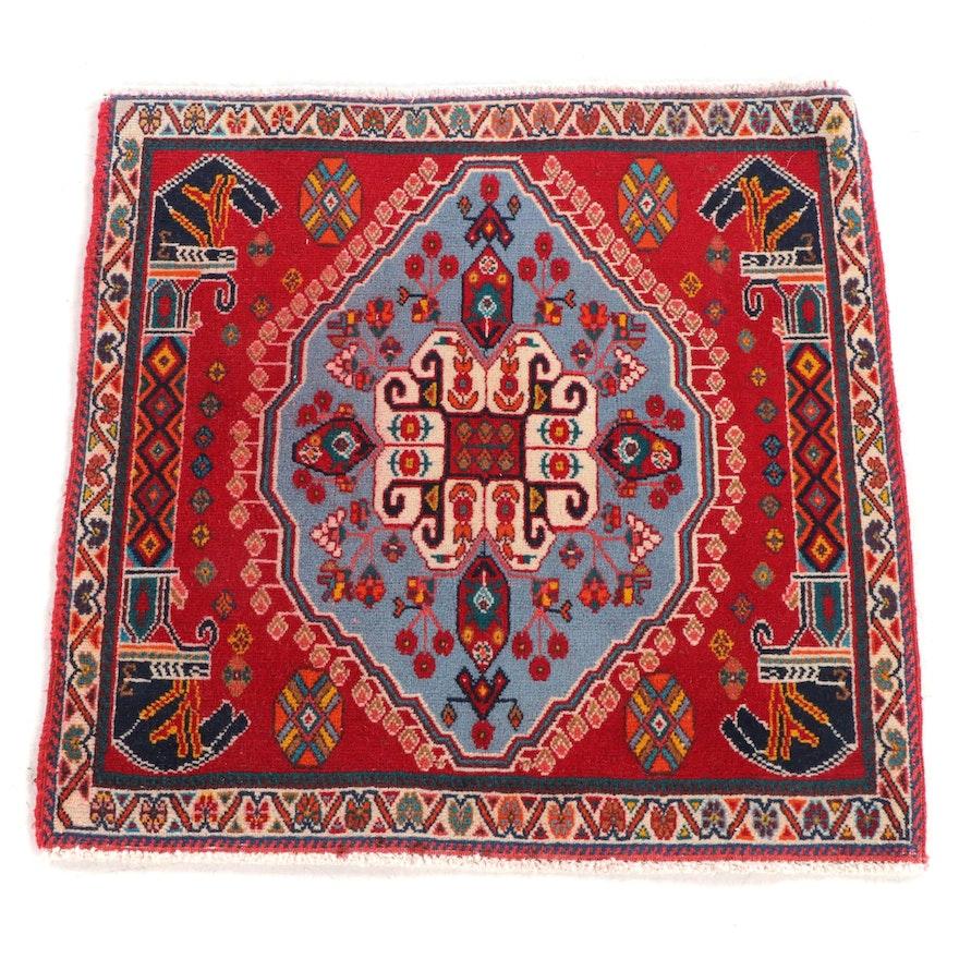 2'2 x 2'2 Hand-Knotted Persian Qashqai Wool Floor Mat