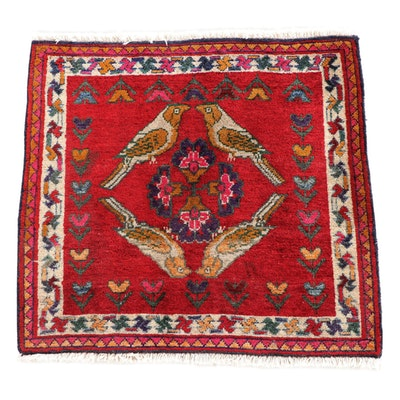 2'3 x 2'3 Hand-Knotted Northwest Persian Pictorial Wool Floor Mat