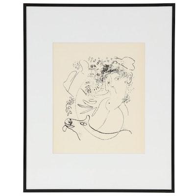 """Marc Chagall Lithograph for """"Derrière le Miroir,"""" 1957"""