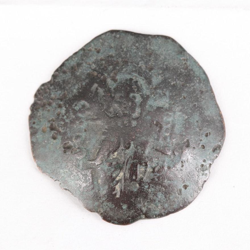 Ancient Byzantine Billon Aspron Trachy Coin of Isaac II, Angelus, ca. 1185