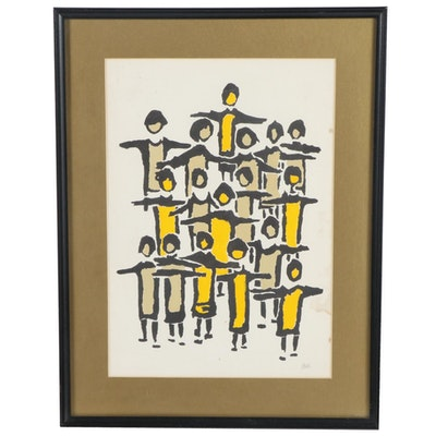 Sadie Rosenblum Abstract Color Figural Lithograph, Late 20th Century