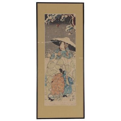 """Utagawa Kuniyoshi Woodblock """"Tokiwa Gozen and Her Children in the Snow"""""""