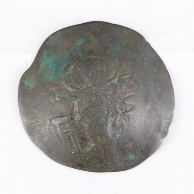 Ancient Byzantine Billon Aspron Trachy Coin of Manuel I, ca. 1143