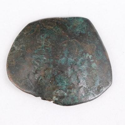 Ancient Byzantine Billon Aspron Trachy Coin of Alexius I, Comnenus, ca. 1195