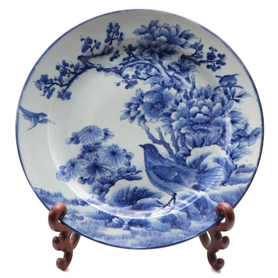 Japanese Hand-Painted Blue and White Porcelain Charger on Wood Stand