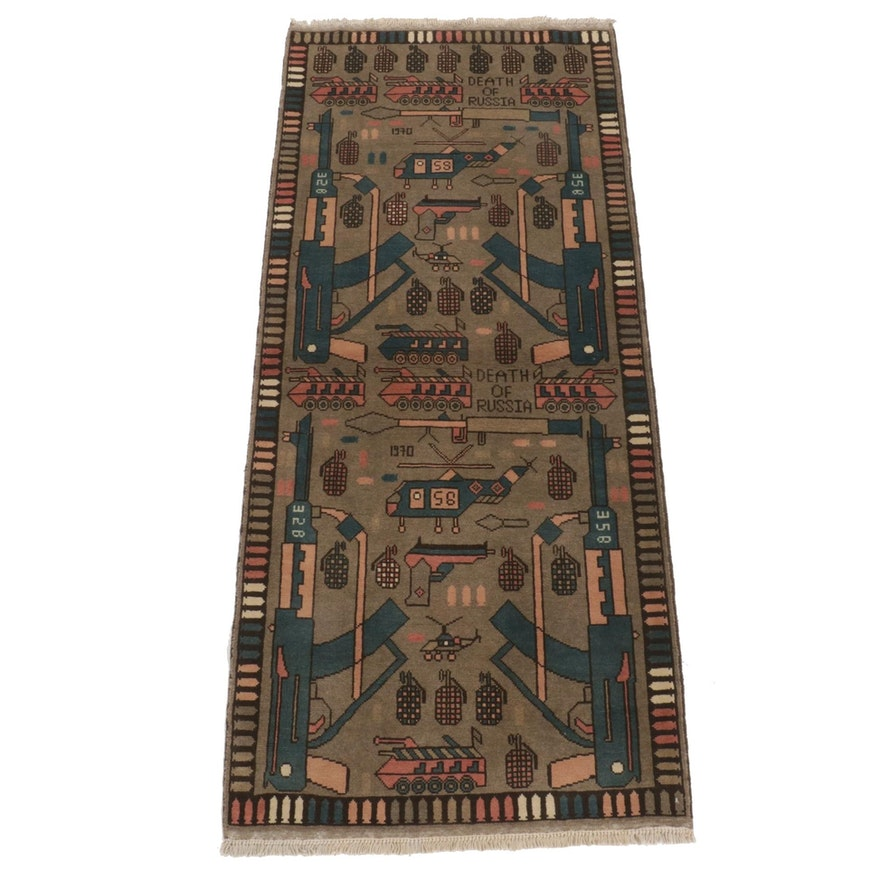 2'10 x 6'10 Hand-Knotted Afghan Turkmen Pictorial War Area Rug