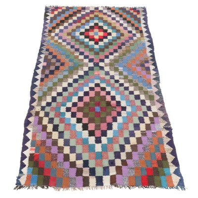 4'9 x 9'4 Handwoven Afghan Kilim Rag Rug