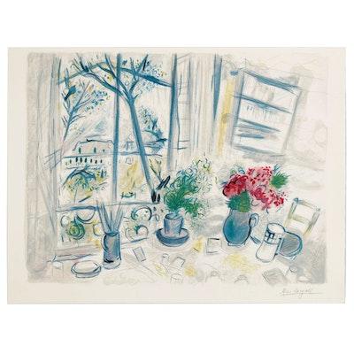 """Lithograph after Marc Chagall """"Les Fleurs du Parc"""""""