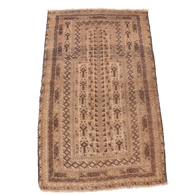 2'9 x 4'7 Hand-Knotted Afghan Baluch Wool Prayer Rug
