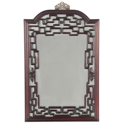 Chinese Openwork Carved Huali Wall Mirror
