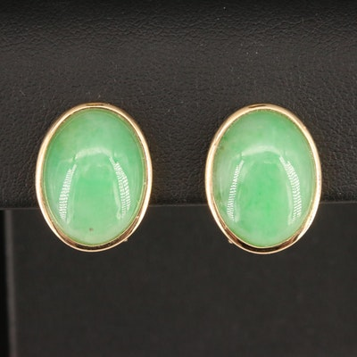 14K Jadeite Button Earrings