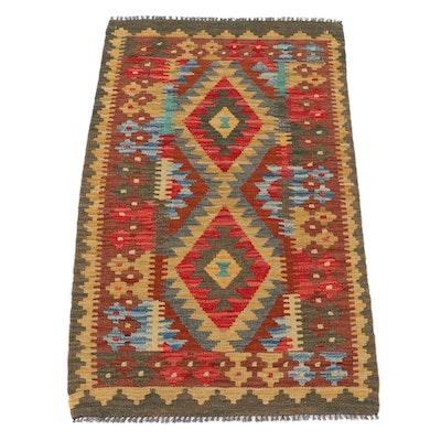 2'7 x 4'2 Handwoven Afghan Kilim Rug