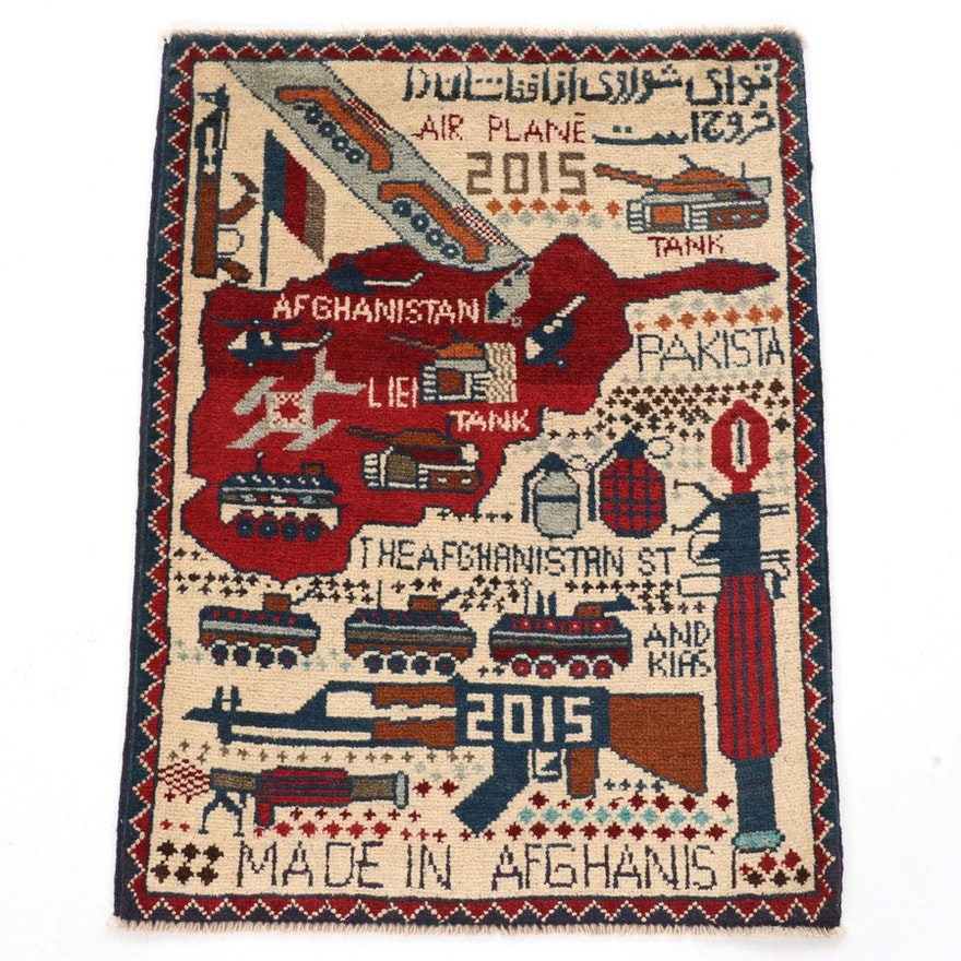 1'11 x 2'6 Hand-Knotted Afghan Wool War Rug