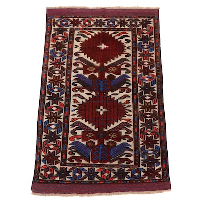 2'9 x 4'5 Hand-Knotted Afghan Turkmen Wool Area Rug