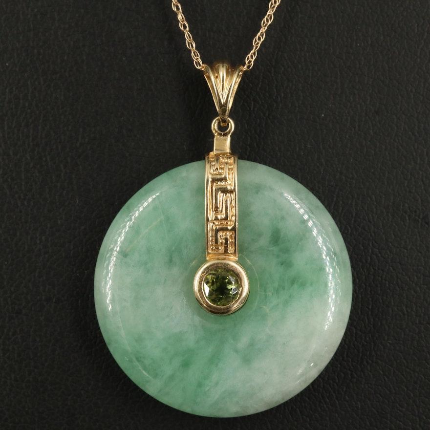 14K Carved Jadeite Bi and Peridot Pendant Necklace