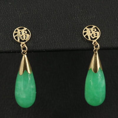 14K Good Fortune Jadeite Teardrop Earrings