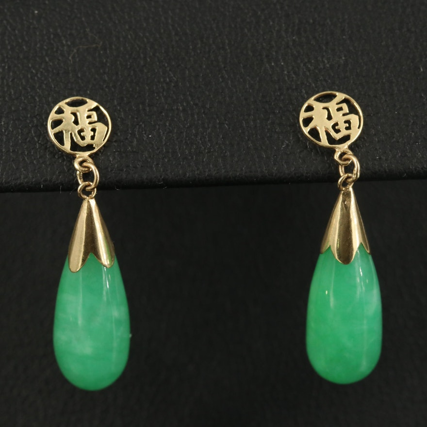14K Good Fortune Jadeite Teardrop Earrings