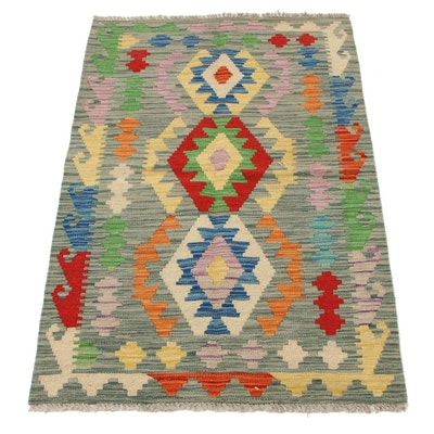 2'7 x 4'0 Handwoven Turkish Caucasian Kilim Accent Rug, 2010s